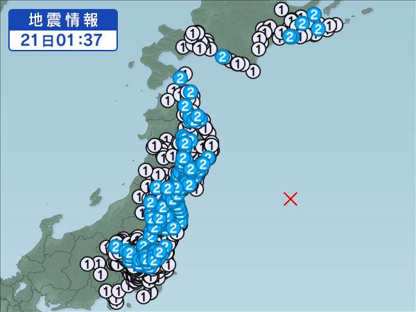 アウターライズ地震と判明!9月21日の三陸沖地震は巨大地震の前兆?